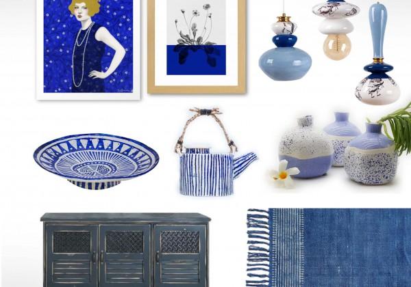 כחול לבן #4